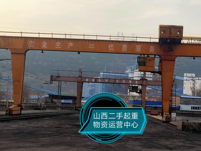 山西太原晋中忻州朔州阳泉附近购销二手起重机