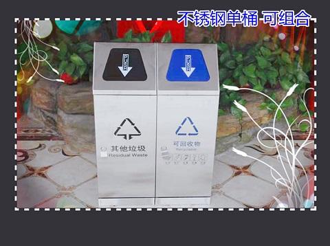 河南天祥环保垃圾桶户外垃圾箱环保分类垃圾桶