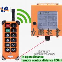 起重机专用工业无线遥控器