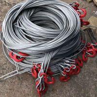 吊具|锁具|无接缝绳圈