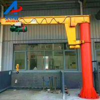 艾锐森悬臂吊移动式悬臂吊起重机移动式小型吊机
