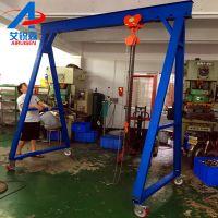 可拆卸移动式龙门架 小型移动龙门架生产厂家