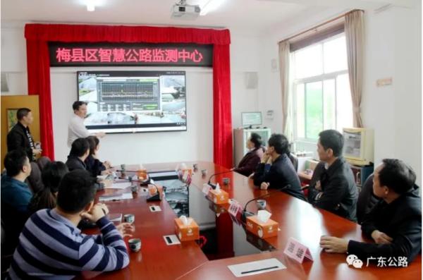 《【奇亿平台佣金】[广东]好消息!梅州市国省道干线智能监管建设试点项目首期启用!》