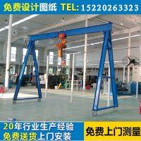 移动式模具吊架,广东深圳龙门架
