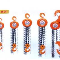 江苏苏州常熟HSZ型手拉葫芦高品质