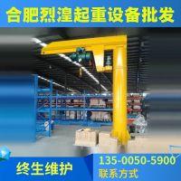 BZ型定柱式悬臂吊