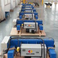 纽科伦起重机有限公司生产的NR葫芦-新产品