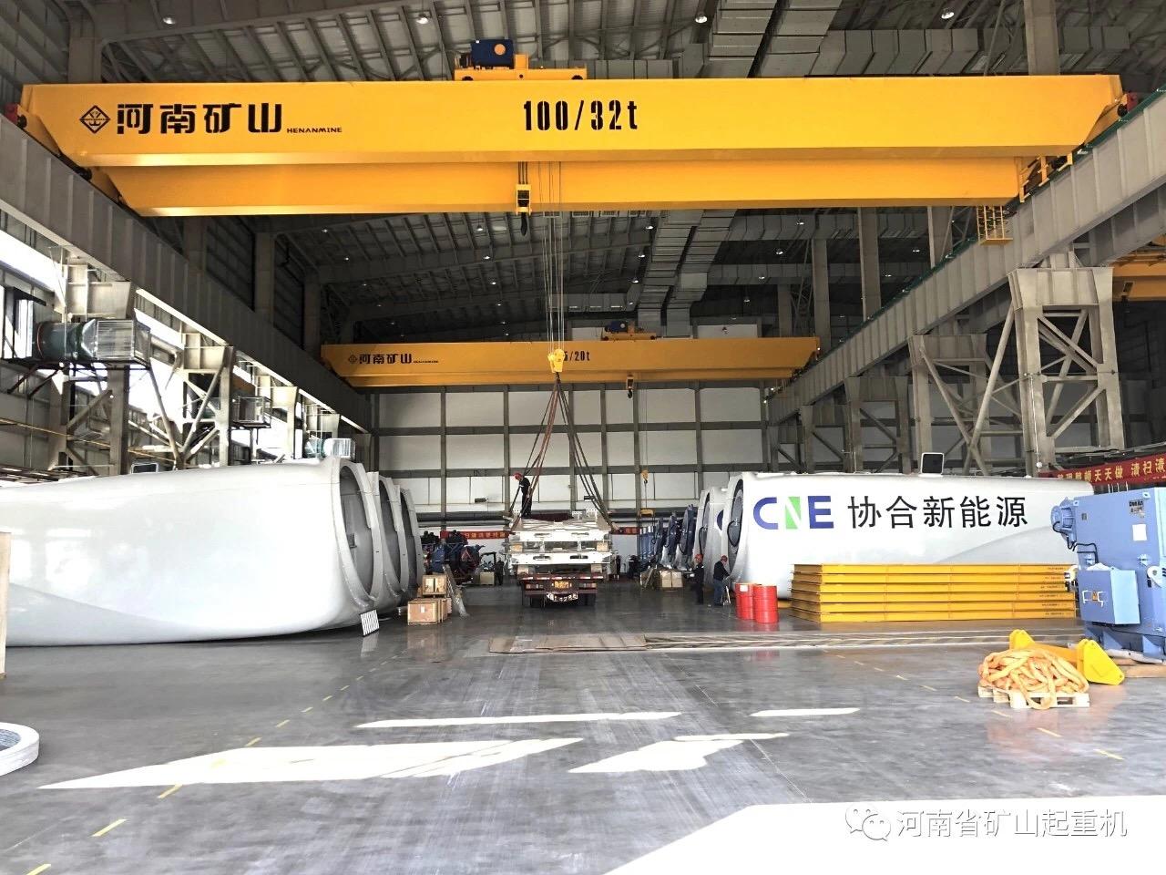 河南矿山起重机有限公司西安总代理—西安天成重工