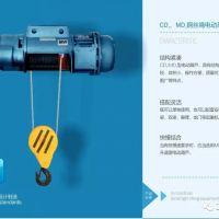 延安志丹縣行吊廠家銷售鋼絲繩電動葫蘆