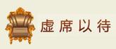 重庆分站-B5